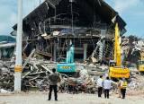 Presiden Jokowi Tinjau Kantor Gubernur Sulbar yang Rusak Parah Akibat Gempa
