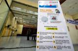 Auditorium Gelanggang Remaja Gambir Bakal Dijadikan Tempat Isolasi Mandiri Warga Positif Covid-19
