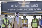 Tol Layang Japek Kini Berganti Nama Jadi Jalan Layang MBZ