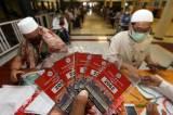 Kuota Jamaah Salat Idul Fitri Masjid Al Akbar Surabaya Habis