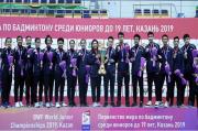 2021, Kejuaraan Dunia Bulu Tangkis Junior Bisa 2 Kali Digelar