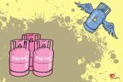 Sepakat! RI Impor LPG dari Abu Dhabi Senilai Rp28 Triliun