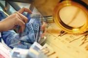 Analis: Perbaikan Ekonomi Nasional Bisa Kerek Harga SBN