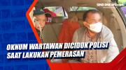 Oknum Wartawan Diciduk Polisi saat Lakukan Pemerasan