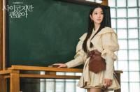 Ini Seluruh Merek dan Fashion Item yang Dipakai Seo Ye Ji dalam It's Okay to Not Be Okay