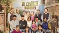 Ini Akses Gratis Nonton 10 Drama Korea Terbaik Sepanjang Sejarah
