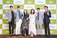 Fakta-Fakta Was It Love?, Drama Korea Terbaru Song Ji-hyo Pengganti Mystic Pop Up Bar