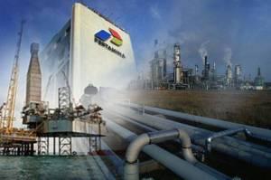 Industri Migas Hadapi Tripple Shock, Pertamina Perlu Pimpinan yang Mumpuni