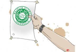Soal Sertifikasi Halal, KNPI Dukung DPR Minta Penjelasan BPJPH dan MUI