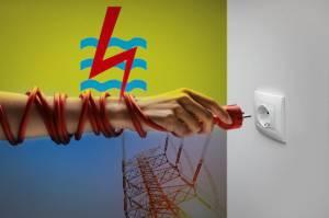 Pengamat: Standar Akuntansi Haruskan PLN Mencatat Unrealized Loss Jadi Beban Usaha