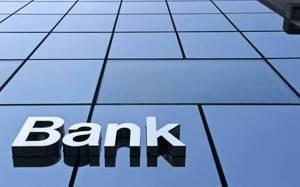 Tahun Ini Merger Bank Bakal Lebih Banyak dan Cepat