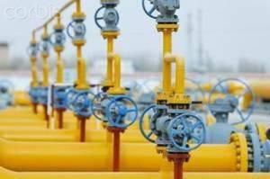 DPR Dukung Langkah PGN Sediakan Gas untuk Masyarakat Terpencil
