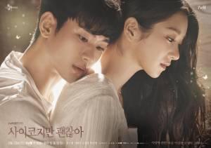 10 Soundtrack Drama Korea yang Enak untuk Jadi Pengantar Tidur