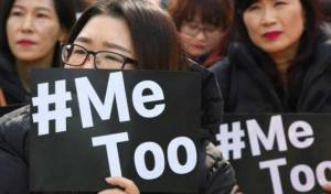 Gerakan-Gerakan Perlawanan terhadap Diskriminasi Perempuan