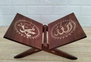 Barakallah, Rekal Al Quran Bisa Jadi Peluang Usaha di Bulan Ramadhan