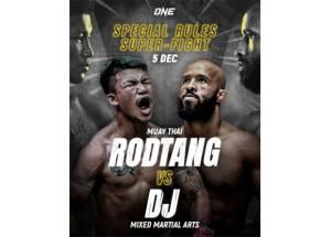 Rayakan 10 tahun, ONE Championship Tampilkan Petarung MMA vs Muay Thai