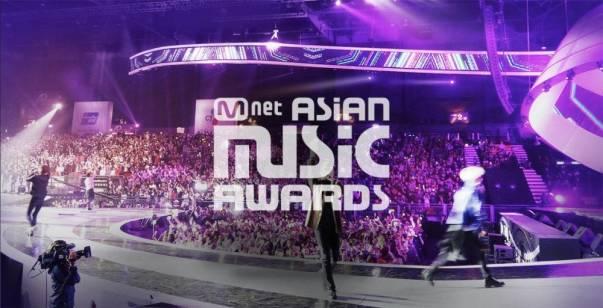 Daftar Nomine Mnet Asian Music Awards (MAMA) 2020, Kamu juga Bisa Ikut Voting!
