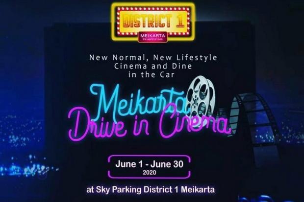 Pemutaran Film di Distrik 1 Meikarta Disebut Belum Dapat Izin