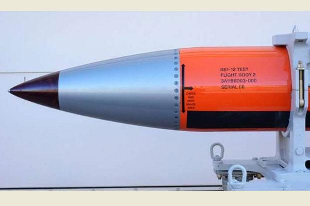 Senjata Nuklir Israel Memangsa Penduduknya Sendiri : Terpapar Radiasi Berbahaya