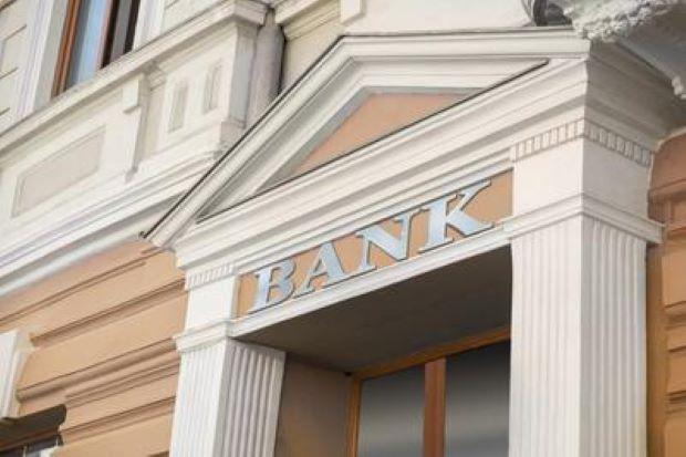 Waduh Bahaya! 19 Bank di RI Diduga Jadi Tempat Transaksi Mencurigakan