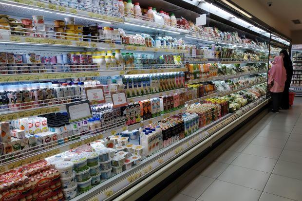 Konsumsi Mamin Halal Diprediksi Capai USD1,972 Triliun pada 2024