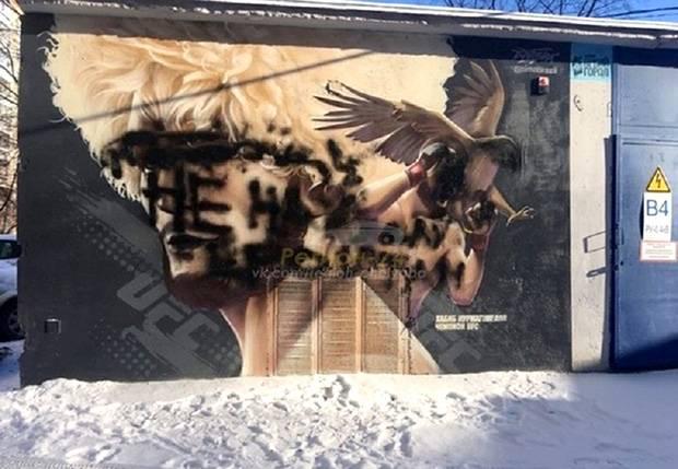 Mural Wajah Khabib Jadi Sasaran Aksi Vandalisme