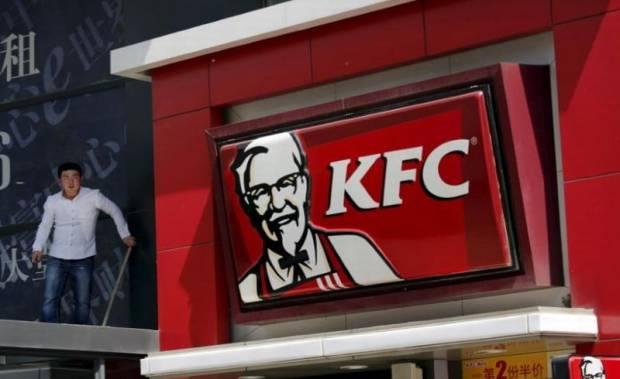 KFC Sempoyongan, Tanggung Rugi Rp283 Miliar
