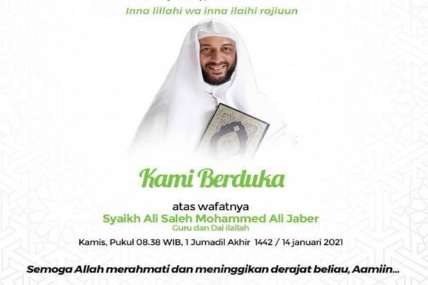 Syekh Ali Jaber Meninggal dengan Tersenyum, Dimakamkan di Pesantren Daarul Quran