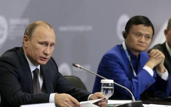 Lama Menghilang, Jack Ma Tiba-tiba Muncul Bareng Putin