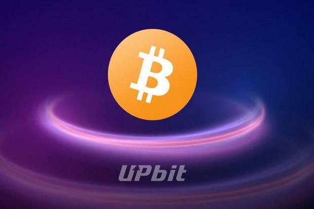 Upbit Bagi-bagi Bitcoin untuk Pengguna Baru Level 3