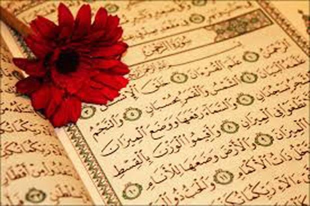 Tadabur Surat Ar-Rahman Ayat 9-12 Bercerita Tentang Buah Kurma