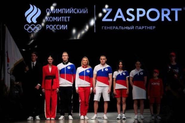 Lagu Kebangsaan Dilarang, Mengapa Rusia Disebut ROC di Olimpiade Tokyo 2020?