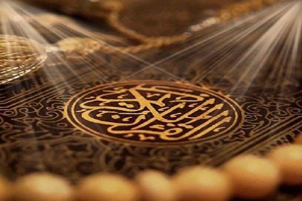 Pengertian Asbabun Nuzul, Manfaat dan Contohnya