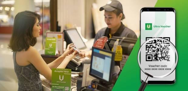 BSIM Perbanyak Pengguna, Ultra Voucher Gandeng Bank Sinarmas