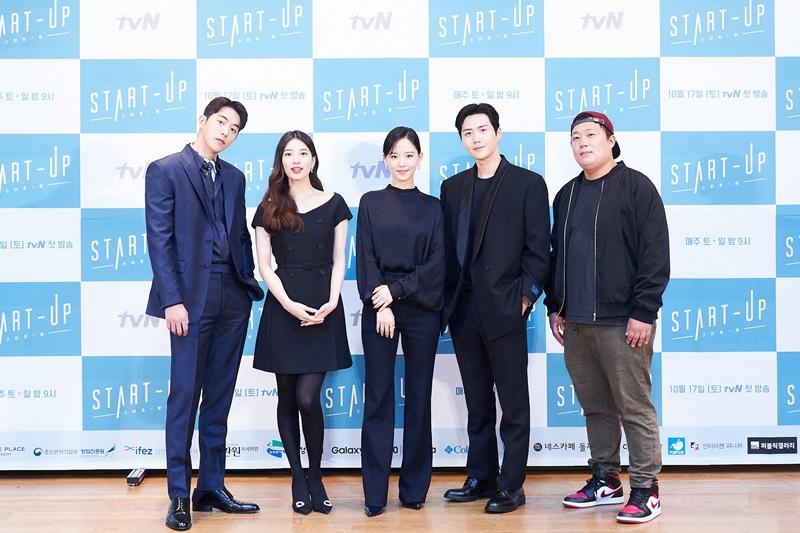 5 Nasihat tentang Dunia Kerja dari Drama Korea Start-Up