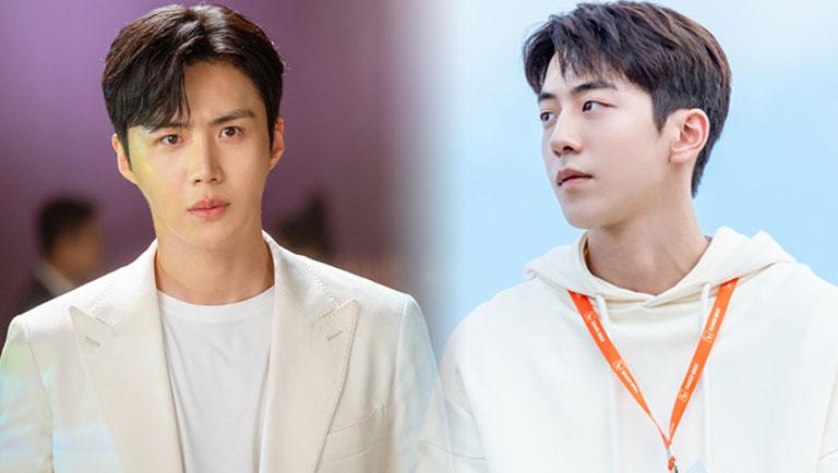 Penggemar Kim Seon-ho Belum Move On, Tulis Pernyataan Merendahkan Nam Joo-hyuk