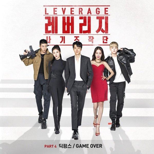 6 Drama Korea Seru Hasil Adaptasi Serial Amerika Serikat