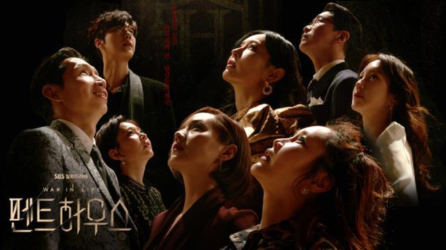 Rekomendasi Drama Korea untuk Akhir Pekan