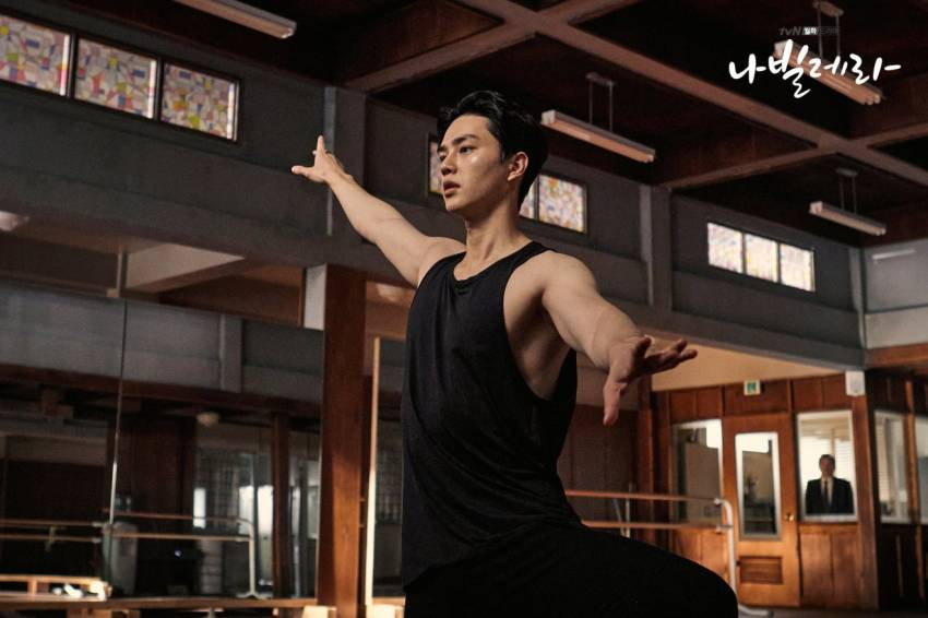Visual Keren Song Kang, dari Gaya Anak SMA hingga Jadi Ballerino