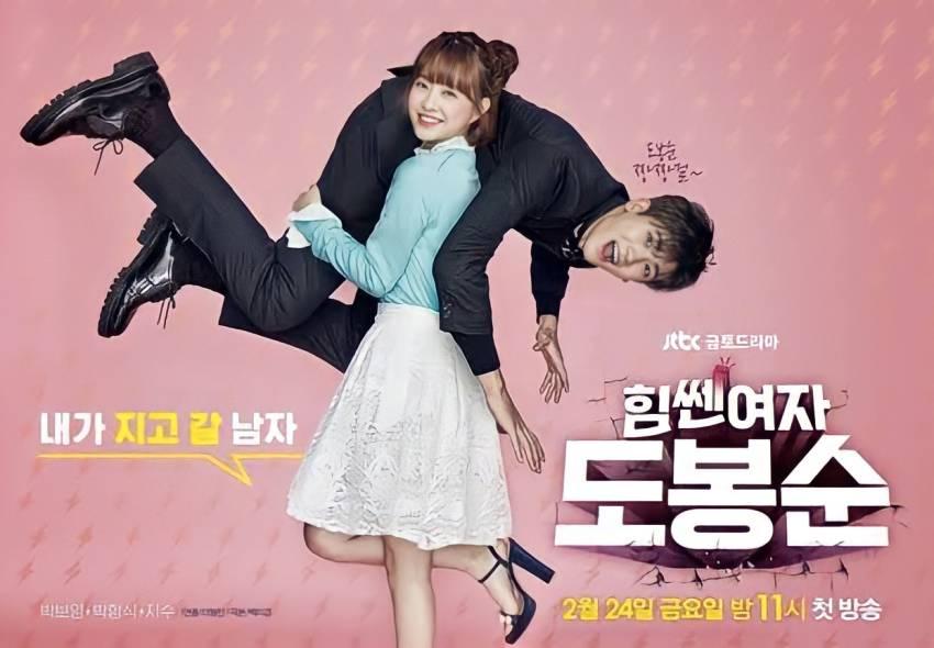 5 Drama Korea Antiklise, Patahkan Stereotip Gender, tapi tetap Romantis!