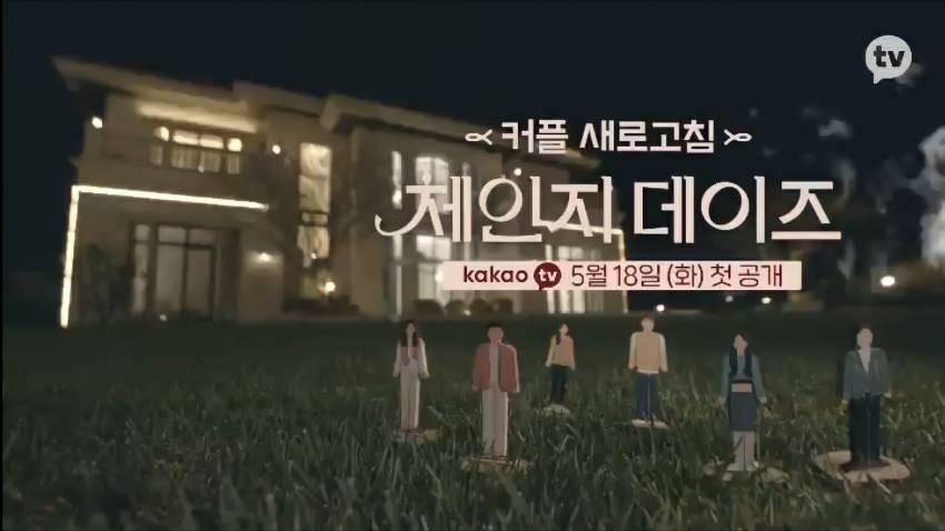Heboh Reality Show Korea Change Days Ajak 3 Pasangan saling Tukar Pacar