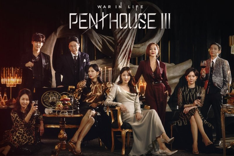 Penthouse 3 Diprotes Penonton karena Scene Iklan Produk Dianggap Berlebihan