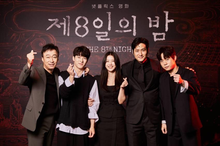 Sinopsis dan Fakta Menarik Film Korea Mencekam The 8th Night'
