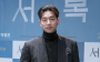 Gaya Rambut Baru Gong Yoo Dikritik, Dianggap Jelek dan Jadul