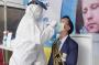 RSGM IIK BW Kini Layani Rapid Test Antigen dan Tes Swab PCR