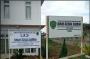 LSM Trisakti Ungkap Dugaan Penyelewengan Bansos di Tapsel